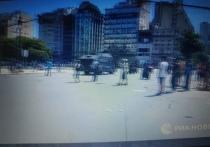 В центре Буэнос-Айреса беспорядки с участием поклонником Диего Марадоны и полиции переросли в серьезные столкновения