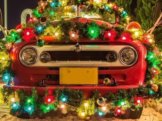 В Чите выберут самый новогодний автомобиль