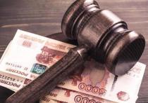 За взятку в 290 тыс. главбуха спецшколы из Братска оштрафовали на 2 млн