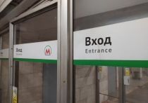 Новосибирское метро обновляется