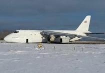 В новосибирском аэропорту 13 ноября при посадке за пределы взлетно-посадочной полосы выкатился грузовой самолет Ан-124 «Руслан»