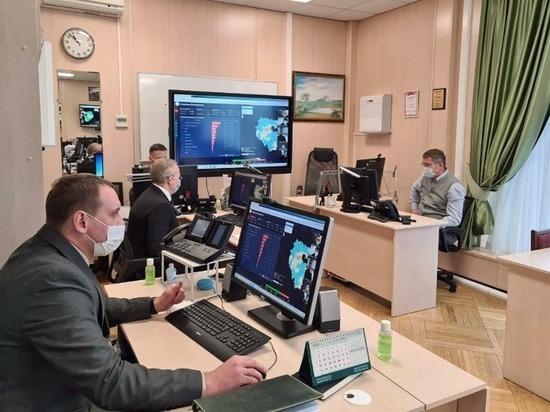 В Башкирии заработал Центр управления республикой