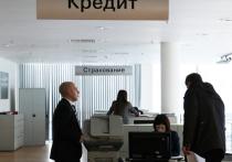Самой популярной в России схемой мошенничества с кредитом на сегодняшний день является подмена кредитного договора во время подписания