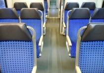 Германия: Deutsche Bahn ограничивает бронирование мест