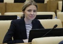 Заместитель председателя комитета Госдумы по международным делам Наталья Поклонская заявила, что намерена остаться в политике, хотя не знает, выдвинут ли ее на парламентских выборах 2021 года