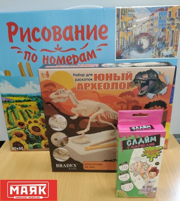 Суперконкурс рисунков «Новогодняя игрушка» стартует в Пскове, фото-5