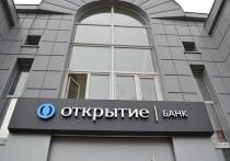 Банк «Открытие» запустил кобрендовые карты MasterCard с повышенным начислением миль и привилегиями в «Шереметьево»