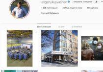 27 ноября губернатор Свердловской области Евгений Куйвашев в своем инстаграме опубликовал новую серию ответов на вопросы свердловчан