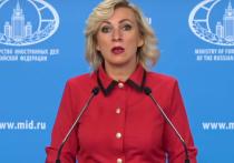 Официальный представитель МИД РФ Мария Захарова на брифинге в пятницу заявила, что на сегодняшний день США остаются единственной страной-учредительницей Конвенции за запрещении химоружия, которая все еще не полностью завершила уничтожение объявленного химического арсенала