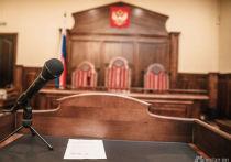 Forbes назвал 5 судебных процессов с участием кемеровских юристов, которые существенно повлияли на бизнес в России