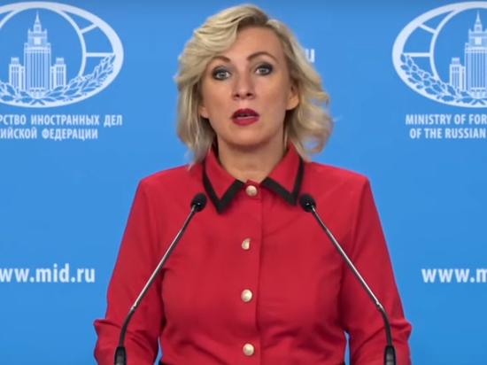 """Мария Захарова обвинила США в изготовлении """"Новичка"""""""