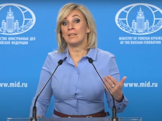 Захарова прокомментировала требования Санду вывести российских военных из Приднестровья