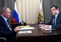 Идеальную, образцово-показательную встречу с губернатором провел Владимир Владимирович