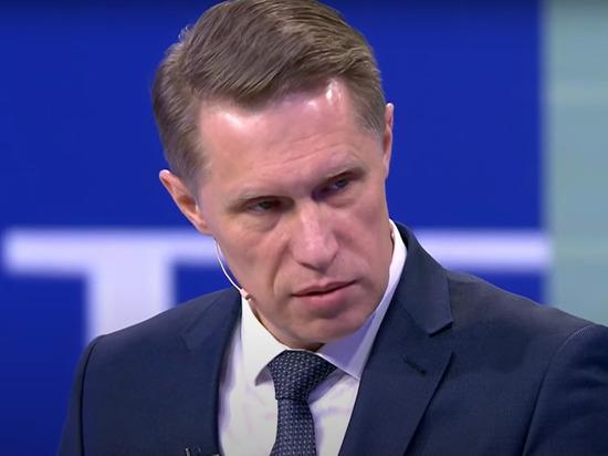 Минздрав назвал сроки окончания пандемии коронавируса в России