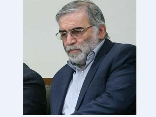 В Иране убит отец-основатель программы по созданию ядерного оружия