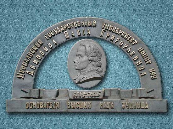 В Ярославском госуниверситете решили помогать студентам справиться с дистантом