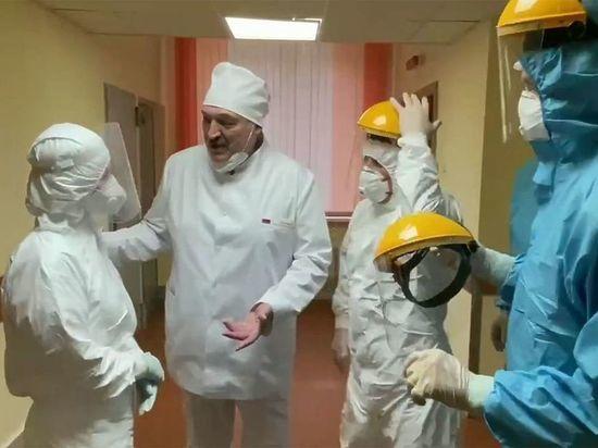 """В соцсетях продолжают обсуждать визит Александра Лукашенко в """"красную зону"""" минской больницы, где лечат больных коронавирусом"""