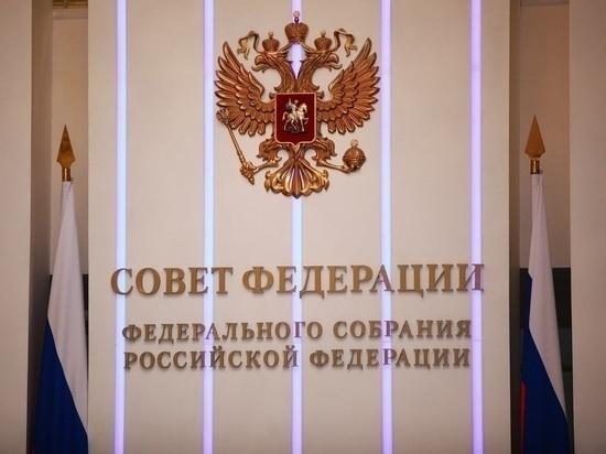 В России предложили ужесточить ответственность для физлиц-иноагентов