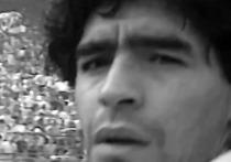 Аргентинская прокуратура предварительно установила порядок событий в день смерти легендарного футболиста Диего Марадоны, сообщает телеканал Todo Noticias