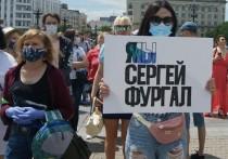 В Хабаровске заявили о прекращении митингов за Фургала