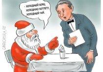 Ресторан закрывается: новогодние корпоративы под угрозой срыва в Хабаровске