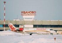 В следующем году ивановцы смогут слетать в Сочи и Симферополь дешевле
