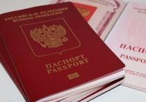 Фотографии для оформления паспорта РФ, проживающим в Германии