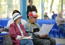 Граждане России, которые получают пенсию с 1 по 9 число, в декабре 2020-го получат двойную выплату