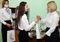 Глава Серпухова поздравила школьниц – победительниц всероссийского конкурса