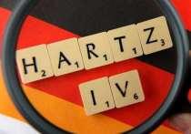 Германия: С 1 января 2021 года пособие Hartz IV возрастёт