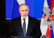 Представитель Кремля Дмитрий Песков заявил, что послание президента России Федеральному собранию в этом году не планируется