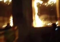Митингующие подожгли здание Банка Франции в Париже