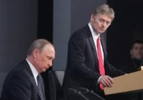 """Представитель Кремля Дмитрий Песков заявил, что материал о """"знакомой"""" главы государства и ее яхте притянут за уши"""