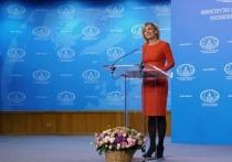 Официальный представитель МИД РФ Мария Захарова прокомментировала заявления министра обороны ФРГ о переговорах с Россией с позиции силы, подчеркнув, что Германия находится в позиции «зависимой страны»