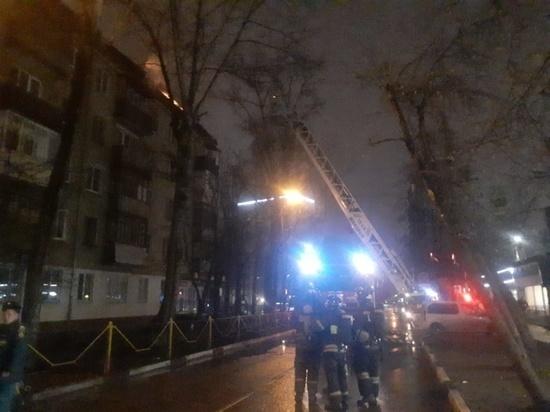 В Подмосковье сгорели крыши двух пятиэтажных домов