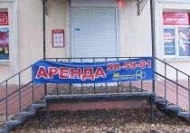 В канун новогодних праздников в Саратове могут закрыться торговые центры