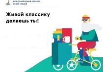 В Ивановской области прошел театральный мастер-класс для подростков