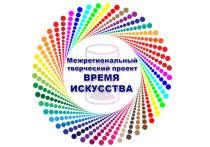 Жители Марий Эл могут участвовать в фестивале «Время искусства»