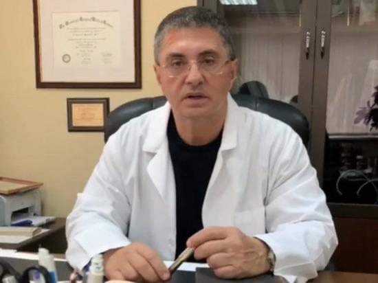Врач и телеведущий Александр Мясников рассказал, что очень важно разработать вакцину против гриппа