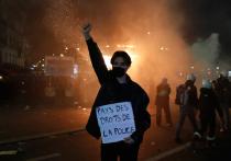 Беспорядки, столкновения с полицией, десятки задержанных и пострадавших – такие формы приобрели прошедшие в субботу в Париже протестные акции против законопроекта, запрещающего публикацию в Интернете кадров с сотрудниками правоохранительных органов