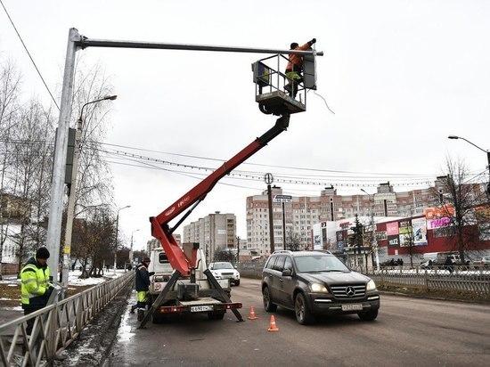 В Ярославле меняют светофоры