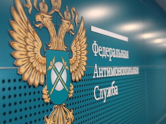 Ярославские антимонопольщики приглашают общаться в онлайне