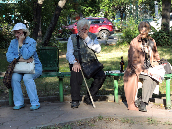 В 2021 году государство возьмется за стариков всерьез