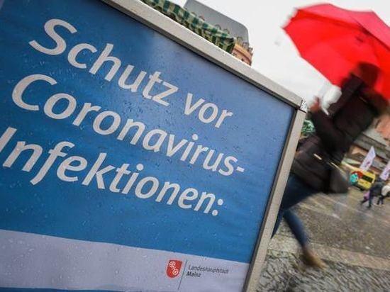 Жесткий карантин в Германии: второй регион превысил коэффициент заболеваемости 500