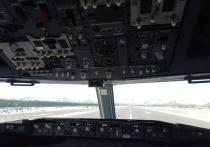 Пилоты авиакомпаний в течение нескольких ближайших дней должны будут совершать посадку в ряде российских аэропортов без помощи современного навигационного оборудования, практически «вслепую», используя лишь бумажные карты и указания авиадиспетчеров