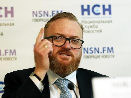 """Заразившийся COVID Милонов назвал себя """"коронованным депутатом"""""""