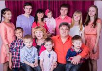 Денежными премиями наградят лучшие семьи Хабаровского края