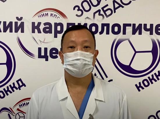 """Кузбасский медик рассказал о симптомах """"постковидного"""" синдрома"""