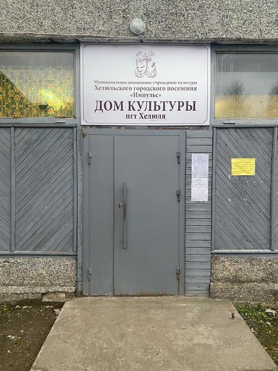 Предпринимателю не дадут открыть магазин в карельском ДК