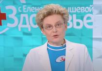 Доктор медицинских наук и телеведущая Елена Малышева назвала доступное средство, которое уменьшает до минимума риск заражения коронавирусом